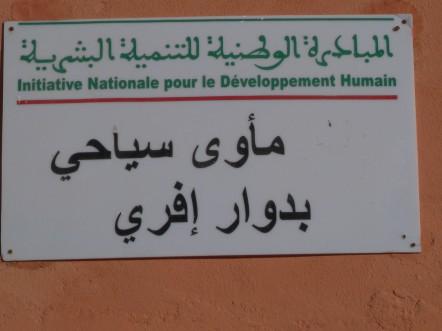 FITS Maroc 2012