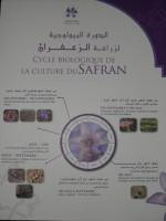 Maison du safran
