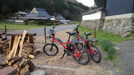 Eco-bike japonais