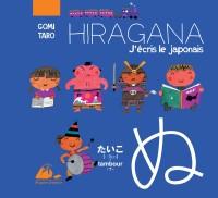 Hiragana Livre Jeunesse