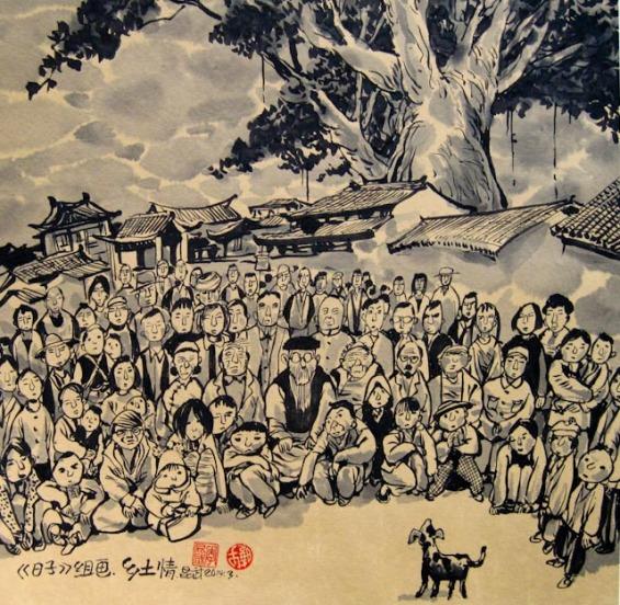 Dessin de Li kunwu