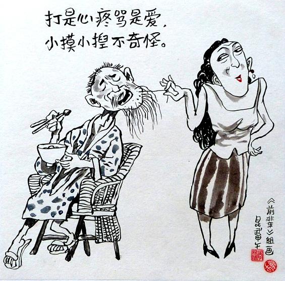 Dessin Li Kunwu