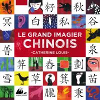 Grand Imaginer Chinois