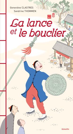 Lance Bouclier