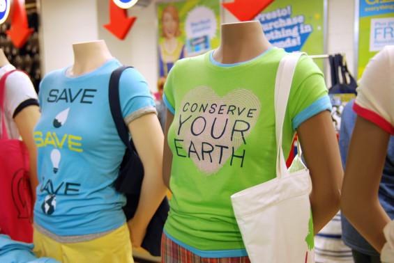 """Afficher l'écologie, c'est bien – à quand une réelle mise en valeur des établissements """"verts"""" sur Booking ?"""