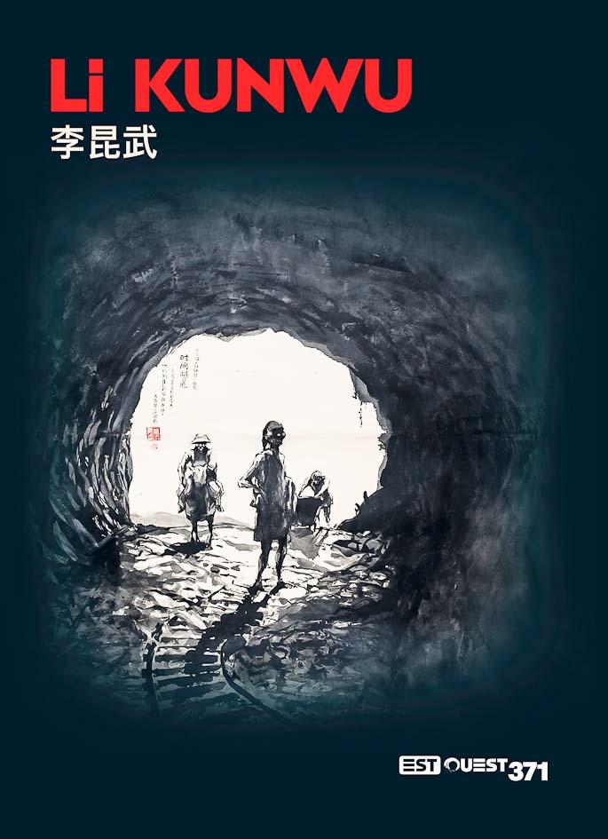 Livre sur l'artiste Li Kunwu