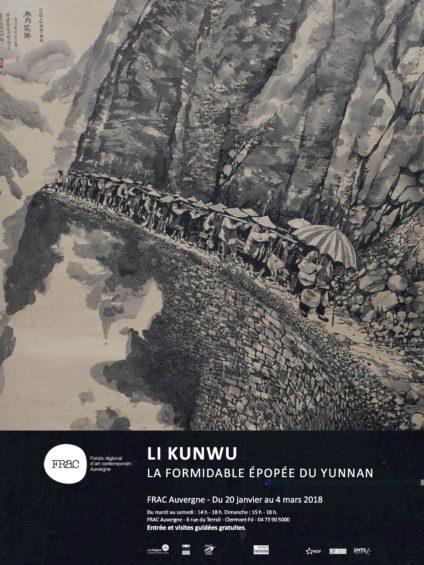 Expo Yunnan
