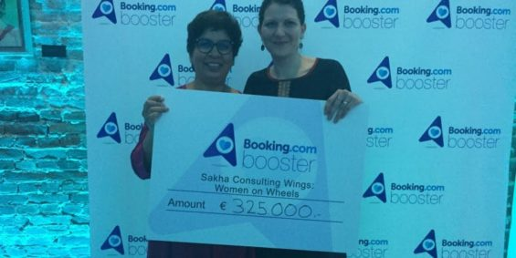 Booking Booster - Sakha Consulting Wings