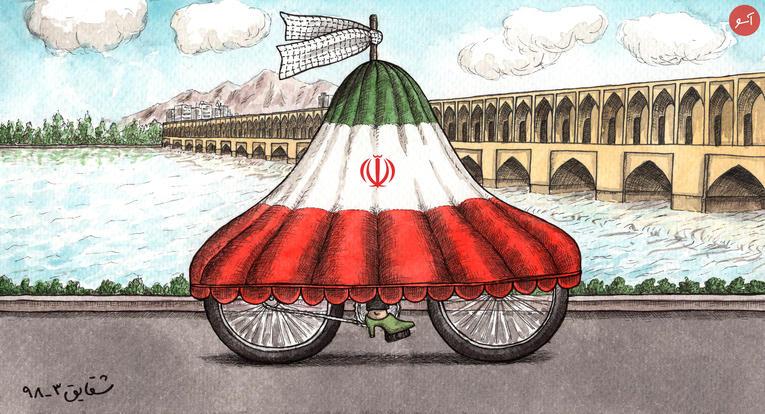 En Iran, pas de vélo pour les femmes