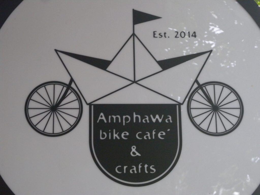 Bateau vélo en Thaïlande