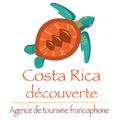 Costa Rica découverte